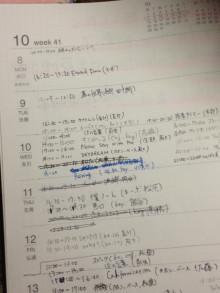 unplugged_information-予約ノート
